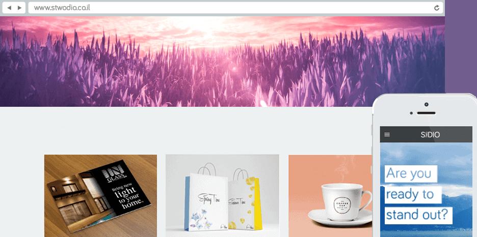 STWODIO | אלפא אינטרנט